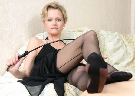 Maitresse dominatrice Lyon